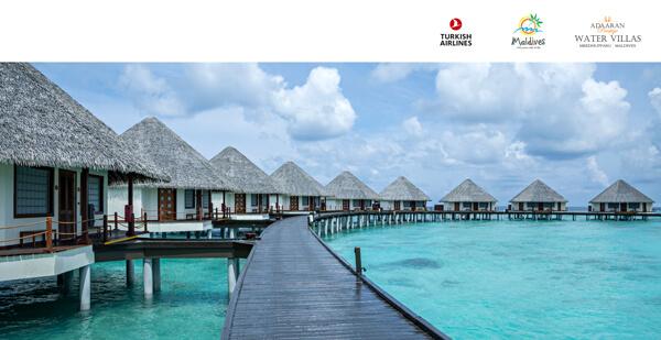 maldives sponsoring image